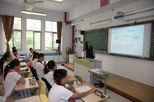 """上海市""""五区五校""""初中初中数学联合体教学研讨一中入学教研沙市图片"""